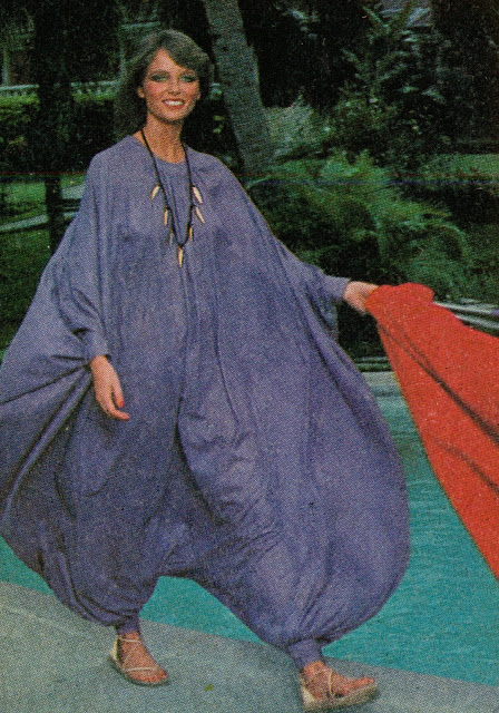 Harper's Bazaar, May 1976, one-piece by Gil Aimbez for Genre, sandals and necklace by Yves Saint Laurent